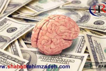 ساختن یک ذهن ثروتمند