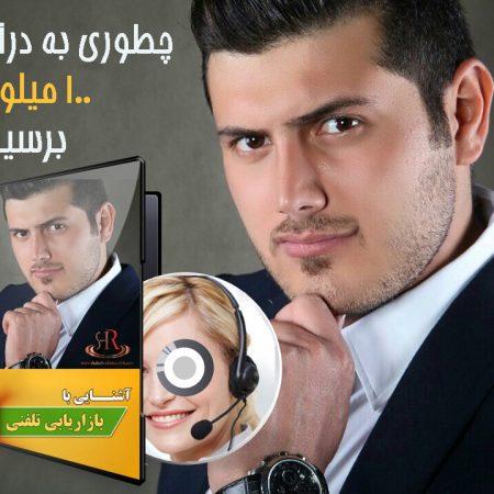 محمد شهاب رحیم زاده