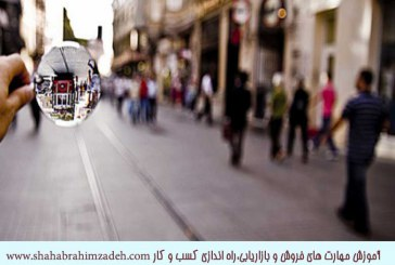 ۶ نکته در تحقیقات بازار | شهاب رحیم زاده